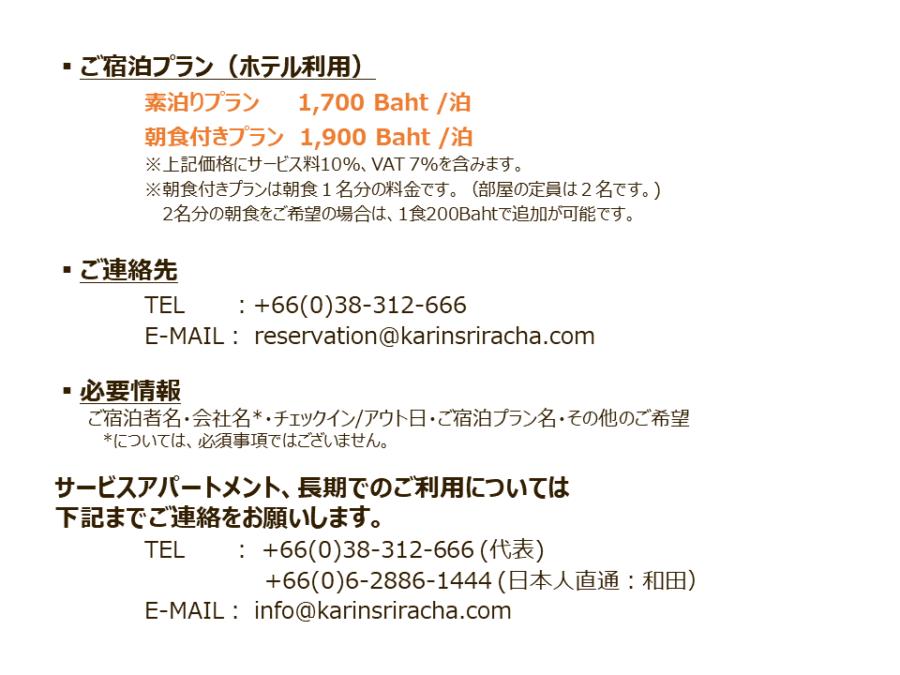 webサイト掲載用_20170401